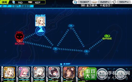 苍穹战线2-7攻略 2-7带路条件