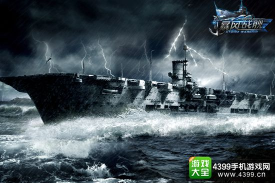 航母优化 游戏性能全面提升