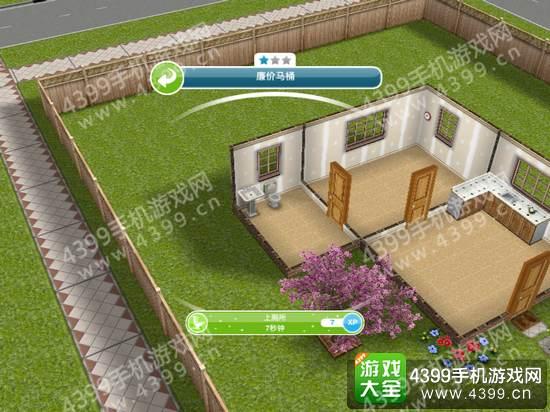 模拟人生怎么上厕所