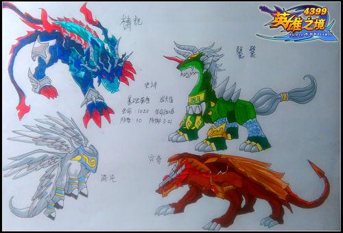 英雄之境绘画作品-原创守护四凶兽