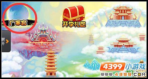造梦西游3V22.9版本更新公告