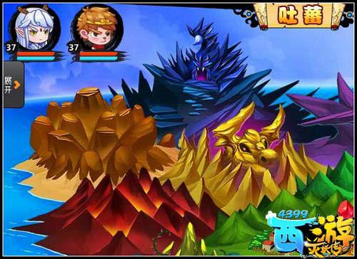 西游灭妖传V3.3版本更新公告