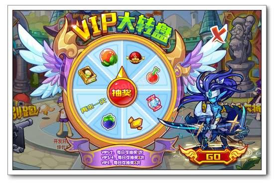 洛克王国vip大转盘 兑换星辰剑客