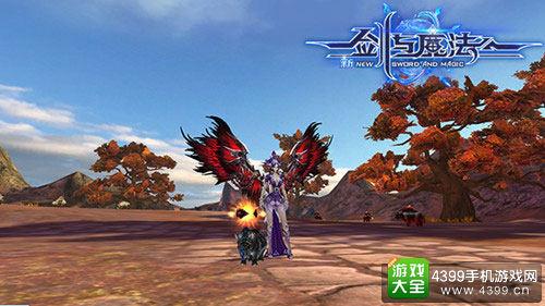 《新新剑与魔法》新版本震撼来袭