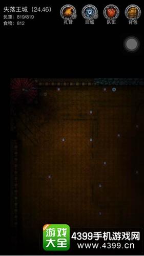 地下城堡2地图攻略
