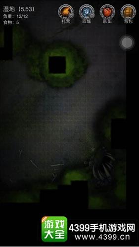地下城堡2图5