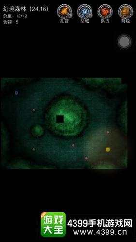 地下城堡2图7幻境森林攻略