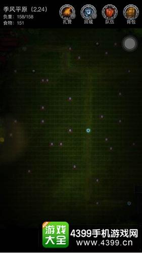 地下城堡2图8进图9