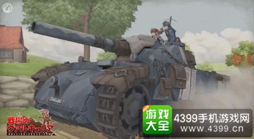 《坦克世界:闪电战》