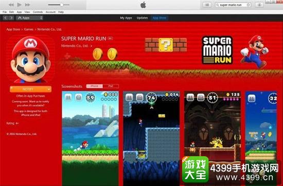 苹果商店页面新按钮