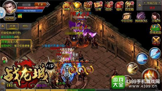 战龙城HD游戏画面