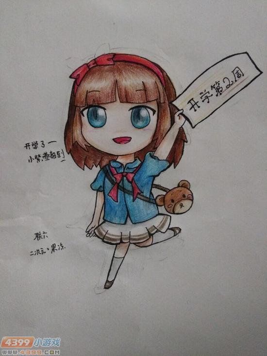 生死狙击玩家手绘-q版紫萱