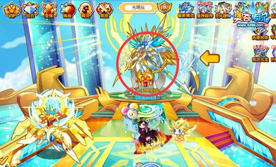 奥奇传说圣剑光明王打法 圣剑光明王怎么打
