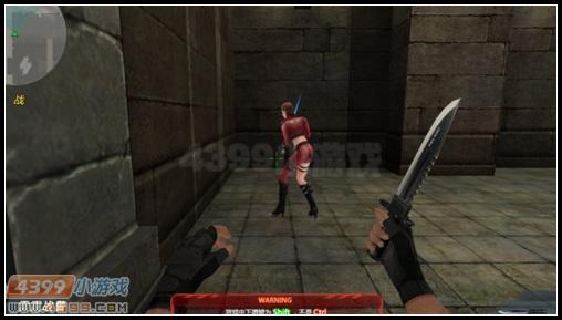 生死狙击激光剑距离