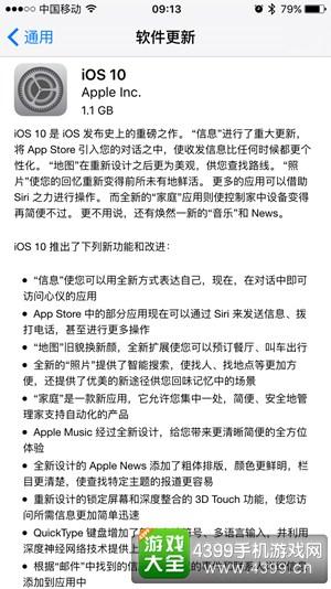 一觉醒来天昏地暗 iOS10导致大规模设备变砖