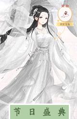 奇迹暖暖月舞霓裳攻略 2016中秋节套装图鉴