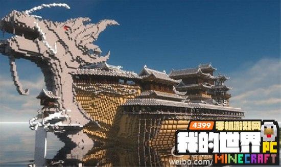 我的世界中国风建筑活动展示