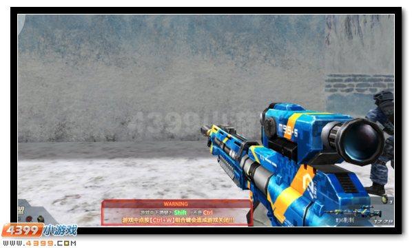 生死狙击M96影刺第一人称图