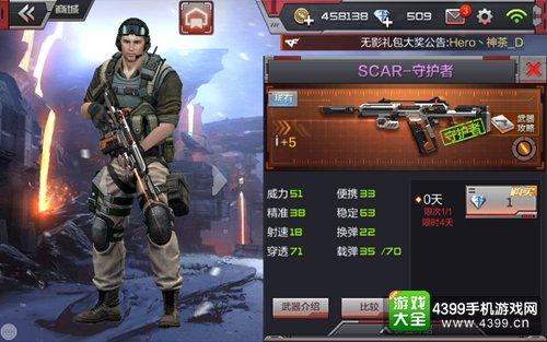 CF手游武器排行榜