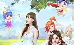 梦幻西游手游子女养成系统玩法教程 孩子系统攻略
