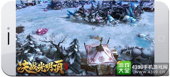 九阴决战游戏地图