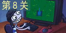 史上最贱的小游戏之电子游戏第8关攻略 Troll Face Quest Video Games第8关图文详解