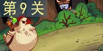 史上最贱的小游戏之电子游戏第9关攻略 Troll Face Quest Video Games第9关图文详解