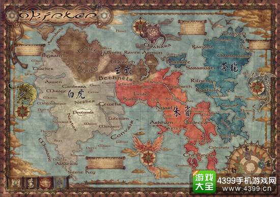 最终幻想零式四大国