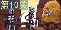 史上最贱的小游戏之电子游戏第10关攻略 Troll Face Quest Video Games第10关图文详解