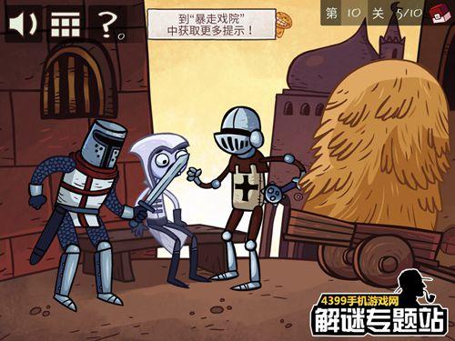 10bet官网中文网址 4