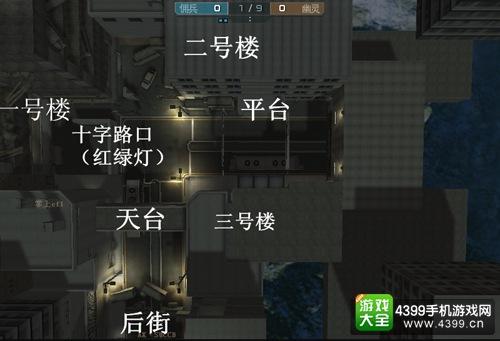 CF手游13号地区