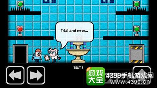 Test Chamber Challenge