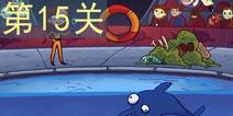史上最贱的小游戏之电子游戏第15关攻略 Troll Face Quest Video Games第15关图文详解