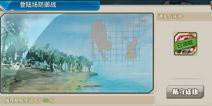 战舰少女r南洋基地防御战e4攻略 登陆场防御战配置