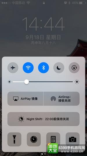 iOS10新功能都有哪些? 从锁屏开始焕然一新