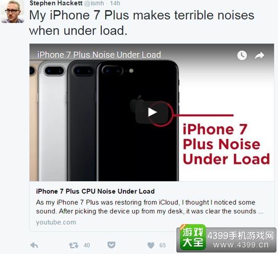 iPhone7plus亮黑色噪音缺陷反馈