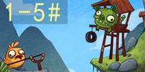 史上最贱的小游戏之电子游戏1-5攻略 Troll Face Quest Video Games1-5图文详解