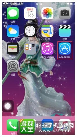 我的世界手机版ios免费下载