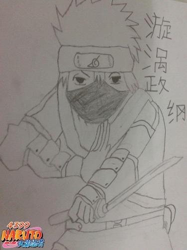 火影忍者ol手绘少年卡卡西_4399火影忍者ol