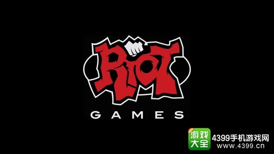 拳头公司Riot