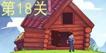 史上最贱的小游戏之电子游戏第18关攻略 Troll Face Quest Video Games第18关图文详解