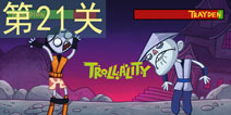 史上最贱的小游戏之电子游戏第21关攻略 Troll Face Quest Video Games第21关图文详解