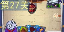 史上最贱的小游戏之电子游戏第27关攻略 Troll Face Quest Video Games第27关图文详解