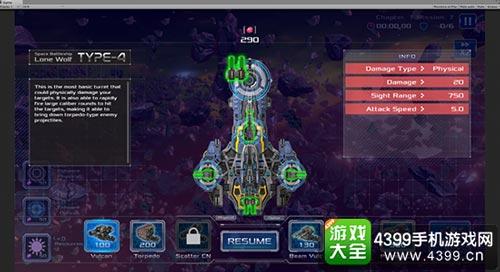 超级战舰:独狼3