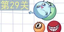 史上最贱的小游戏之电子游戏第29关攻略 Troll Face Quest Video Games第29关图文详解