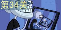 史上最贱的小游戏之电子游戏第34关攻略 Troll Face Quest Video Games第34关图文详解