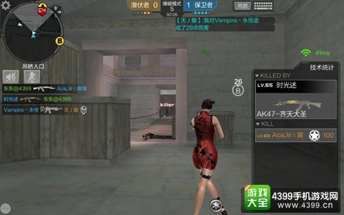 CF手游黄金之国匪徒攻略