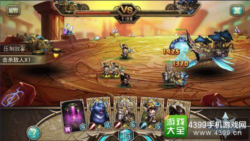 水晶之歌战斗画面