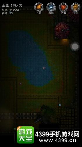 地下城堡2刷金币攻略