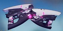 崩坏3试作型脉冲手枪怎么样 试作型脉冲手枪技能属性图鉴